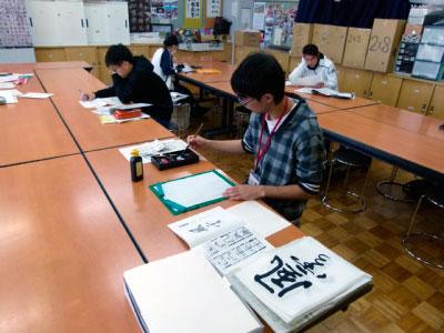 鹿児島実業高等学校(通信制)