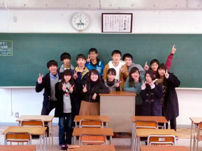 鹿児島 実業 高等 学校